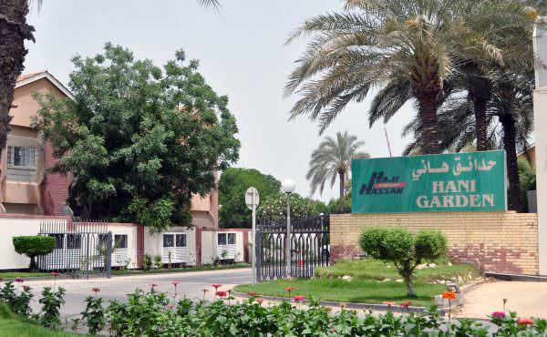 Hani Garden