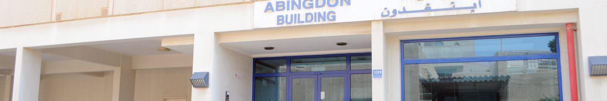 Abingdon Building